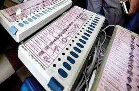 आखिर क्यों मध्यप्रदेश के चुनाव परिणाम देरी से आए, कई खामियां आईं सामने