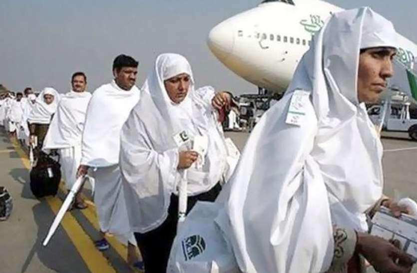 हज यात्रियों के लिए सबसे बड़ी खबर, रियाल की कीमत के साथ महंगी होगी यात्रा