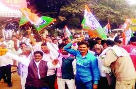 कांग्रेस की लक्ष्मी ध्रुव ने बनाया जीत का रिकार्ड, गुरूमुख सिंह होरा-पिंकी शाह समेत 38 प्रत्याशी हारे