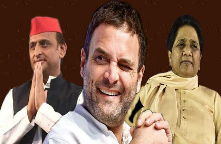 सपा-बसपा को गठबंधन को लेकर बदलाना पड़ेगा अपना मन, तीन राज्यों में कांग्रेस की जीत रंग लाएगी!