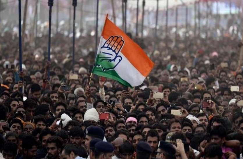 कांग्रेस को पूर्ण बहुमत की राह में रोड़ा बने कांग्रेस के आठ बागी नेता : देखें वीडियो