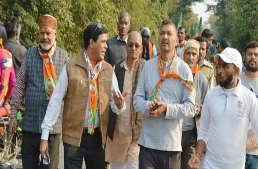 भाजपा विधायक की पद यात्रा में तमंचा लेकर घुसे दबंग, कार्यकर्ता को पीटा