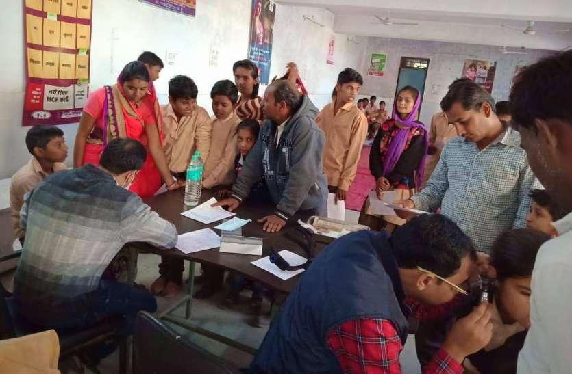 जिले में 9500 बच्चों को मिली नई जिन्दगी