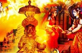 मां दुर्गा का चालीसा पाठ करना शुभ होगा, आज मिलेगा इनको वैभव- पंचांग