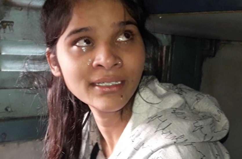 मां के ऑपरेशन के लिए जा रही युवती का ट्रेन में बैग चोरी, 20 हजार नकद और दस्तावेज थे