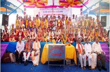 सर्वजातीय सामूहिक विवाह समारोह का आयोजन - 73 जोड़े परिणय सूत्र में बंधे