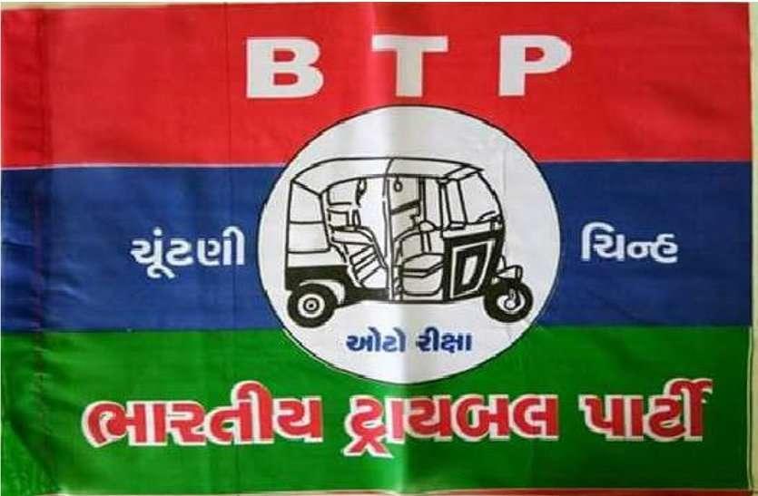 अपने पहले ही चुनाव में राजस्थान में दो सीटें जीतने वाली वह पार्टी जिसने नरेन्द्र मोदी को भी दे दी मात...