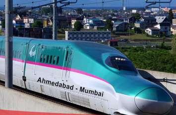 बुलेट ट्रेन के लिए भूमि अधिग्रहण - किसानों को मुआवजा राशि वितरित