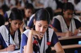 UP Board Exam 2019: परिंदा भी पर न मार सके, नकल से निपटने के लिए होंगे ऐसे इंतजाम, जानिए कब से शुरू होंगी परीक्षाएं