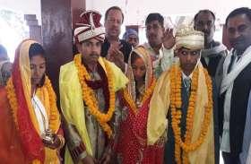 इस शादी का कौन न हो मुरीद, जानें क्या हुआ इस मांगलिक कार्य में...