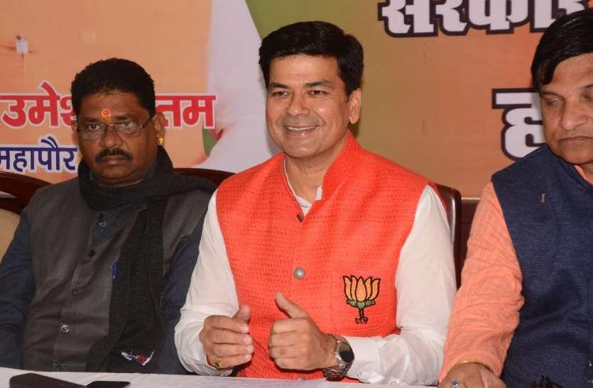तीन राज्यों की हार पर भाजपा मेयर का बड़ा बयान, बोले हो गई चूक- देखें वीडियो