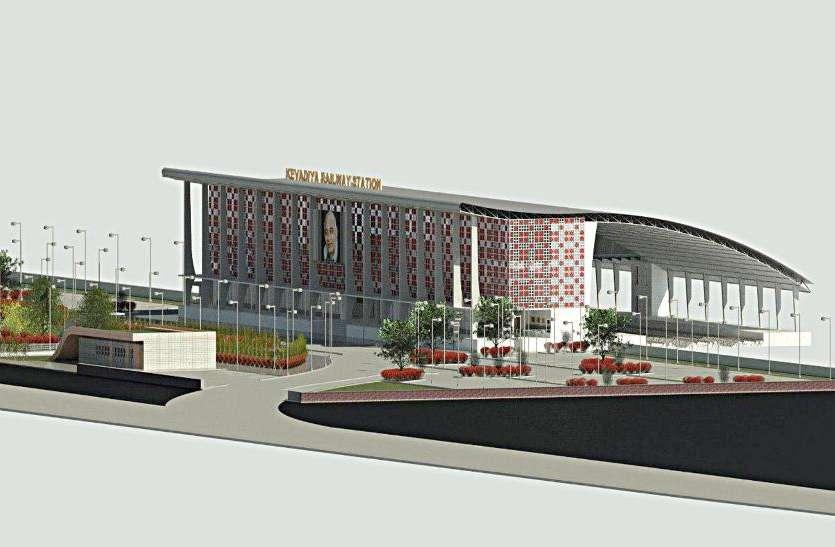 ग्रीन बिल्डिंग प्रमाणन वाला केवडिया होगा देश का पहला रेलवे स्टेशन