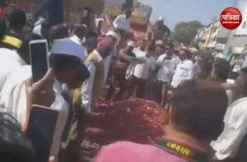 नासिक: मनचाही दाम न मिलने से नाराज दो किसानों ने सड़क पर बिखेरा प्याज, देखें वीडियो