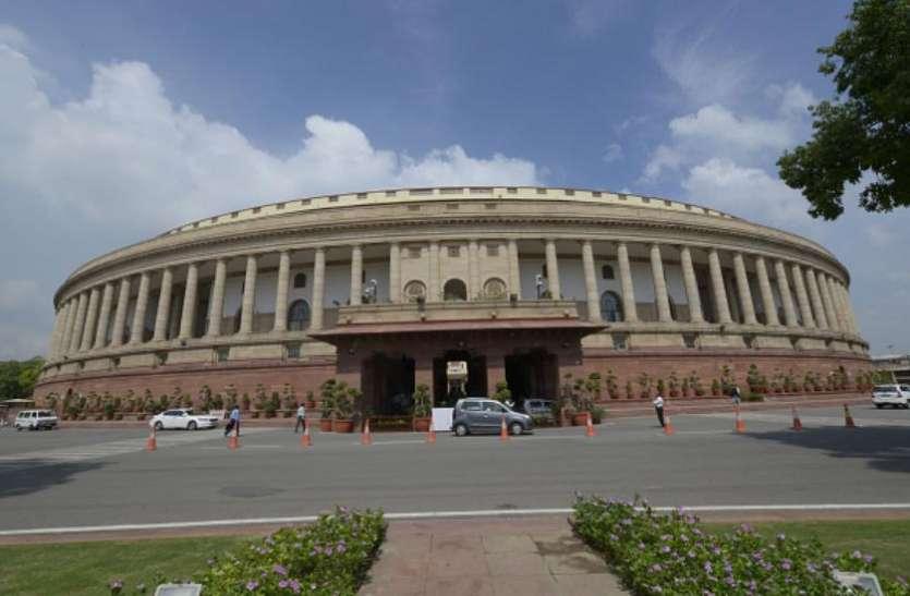 #WINTERSESSION: लोकसभा में राहुल गांधी के खिलाफ भाजपा का हंगामा, सदन की कार्यवाही 12 बजे तक के लिए स्थगित