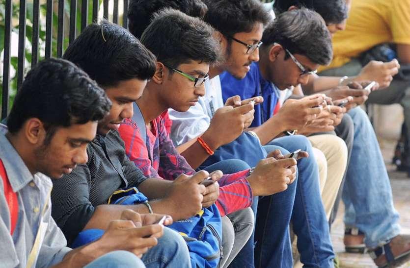 मोबाइल गेमिंग से बिगड़ रहा बच्चों का परफॉर्मेंस