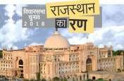 कांग्रेस के मंत्रीमण्डल में ये नेता हो सकते हैं शामिल, संभाल सकते हैं राजस्थान में कमान