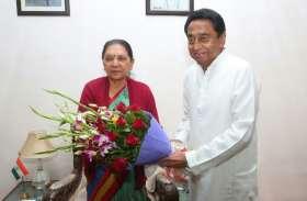 राज्यपाल ने कमलनाथ को दी बधाई, मीडिया चर्चा में नाथ ने कहा पूरा करेंगे वादा...