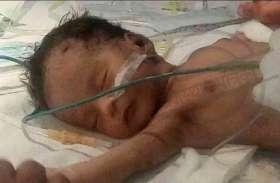 दो माह की बेटी को जहर देकर मारा