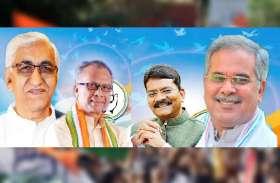 सीएम पद के चारों दावेदार दिल्ली रवाना, राहुल आज तय करेंगे नाम