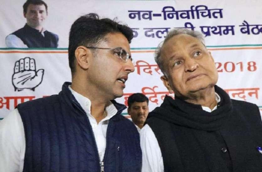 गहलोत सरकार के इन 2 MLA को तिजोरी में मिले एक करोड़ से ज्यादा रुपए, बाकी के खाली हाथ