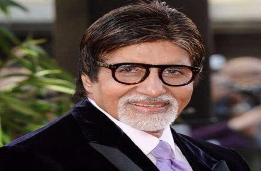 अमिताभ बच्चन के बंगले के लॉन पर बीएमसी चलाएगी हथौड़ा