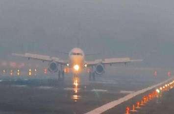 दिल्ली, मुंबई, कोलकाता में घना कोहरा, 16 घंटे देरी से पहुंची 12 फ्लाइट, कुछ को किया डायवर्ट