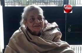 Video भाजपा सांसद की दादी बाेली ''कमलनाथ'' काे पूजते हैं लाेग