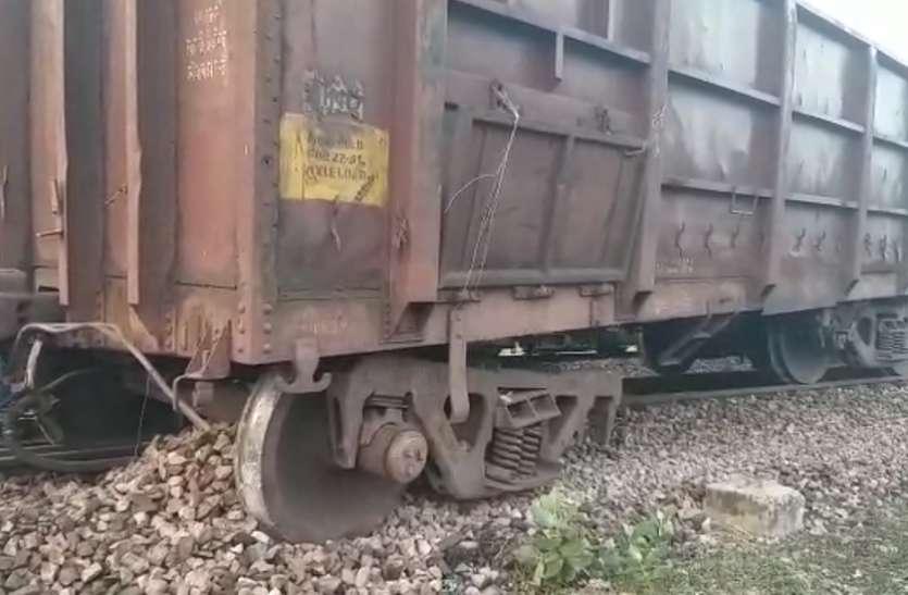 एक बार फिर बेपटरी हो गई मालगाड़ी, यात्रियों को करना पड़ा परेशानियों का सामना, देखें वीडियो