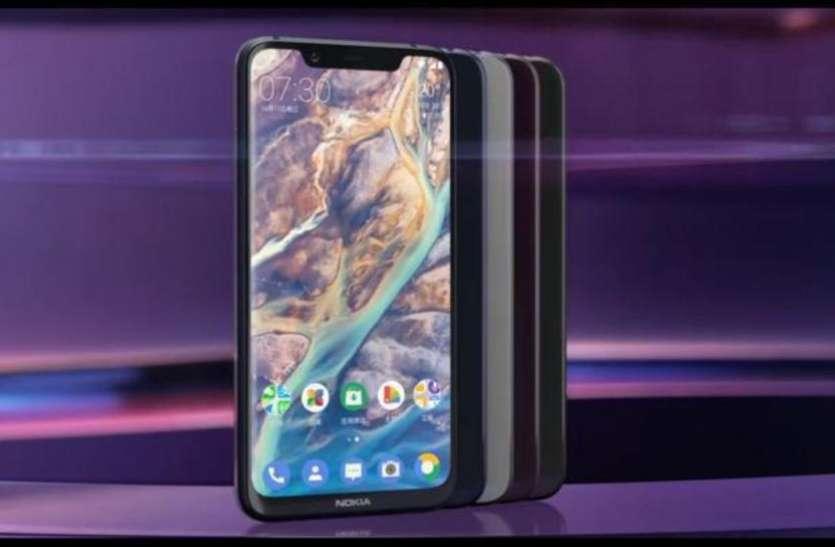 Nokia 8.1 खरीदने से पहले पढ़ें रिव्यू, 21 दिसंबर को पहली सेल