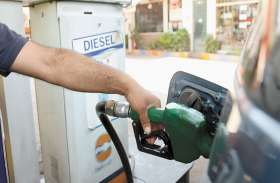 कर्नाटक सरकार ने पेट्रोल-डीजल पर बढ़ाईं टैक्स की दरें, कीमतों में हुआ भारी उछाल