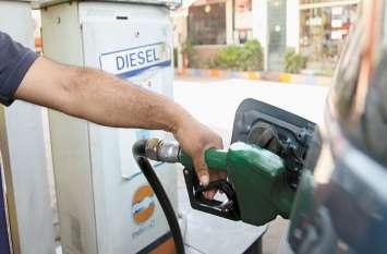 पेट्रोल के दाम में 15 पैसे आैर डीजल की कीमत में 13 पैसे प्रति लीटर की बढ़ोतरी