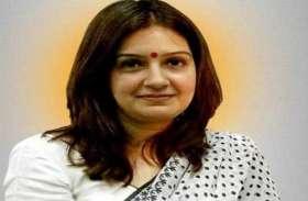 भाजपा की शिकस्त से बढ़ा महाराष्ट्र कांग्रेस का मनोबल