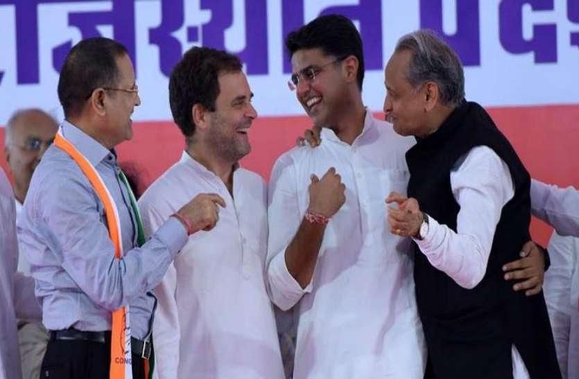 नोएडा के बेटे को राजस्थान में मुख्यमंत्री के बाद मिला दूसरा यह बड़ा पद