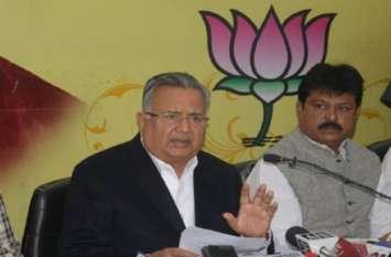पूर्व मुख्यमंत्री रमन सिंह ने कहा- कांग्रेस के चुनावी वादों पर मुझे संदेह, कुछ दिन और, फिर..