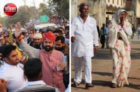 बांसवाड़ा : विधानसभा चुनाव में कर्मचारियों ने प्रत्याशी को दी तरजीह, कैलाश और मालवीया के साथ रमीला पहली पसंद