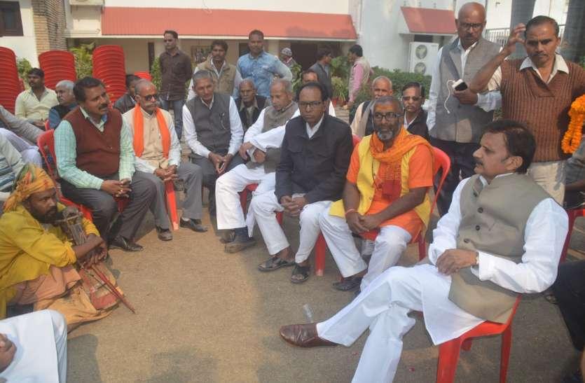 Assembly election 2018- भाजपा विधायक बोले-विपक्ष में हैं तो क्या हुआ, विधानसभा में सरकार को घेरेंगे, योजनाएं चालू रहें बनाएंगे दबाव
