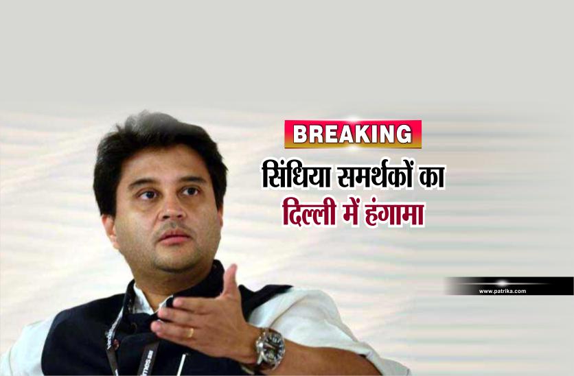बढ़ सकती हैं नवनियुक्त CM कमलनाथ की मुश्किलें, 11 विधायक कांग्रेस सरकार के खिलाफ