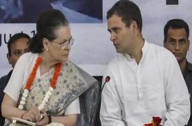 दिल्ली: छत्तीसगढ़ के सीएम को लेकर राहुल गांधी ने बुलाई बैठक, सभी दावेदार पहुंचे