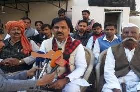 2019 से पहले सहारनपुर में हाेने जा रहा है गुर्जर महासम्मेलन, इन मुद्दाें पर बनेगी रणनीति