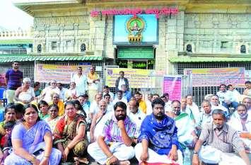 वेतन वृद्धि नहीं होने से चामुंडी मंदिर के पुजारी हड़ताल पर