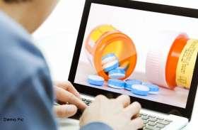 अब ऑनलाइन बिकने वाली दवाओं पर नकेल, चिकित्सक की पर्ची से भी नहीं मिलेगी ऑनलाइन दवा