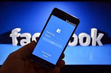 फेसबुक से हुई बड़ी गलती, 68 लाख यूजर्स के पर्सनल फोटो हो सकते थे सार्वजनिक