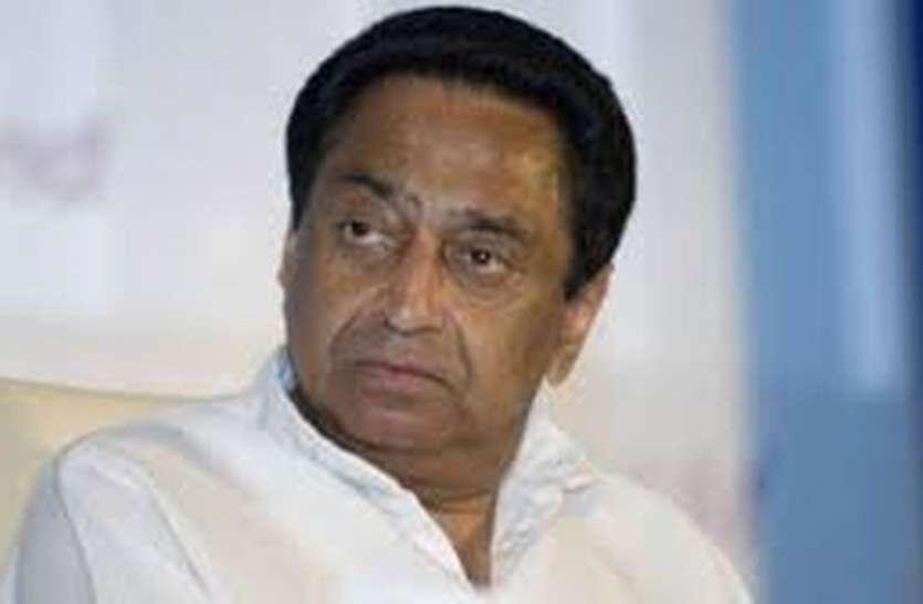 मुख्यमंत्री कमलनाथ के जिले के ग्रामीण कर रहे ये मांग