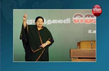 तो क्या महिला मुख्यमंत्री के बिना रह जाएगा देश?