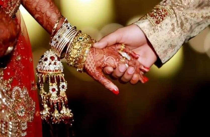 प्यार में दोनों ने खा लिया जहर, परिजनों का कलेजा पसीजा तो अस्पताल में कराई शादी