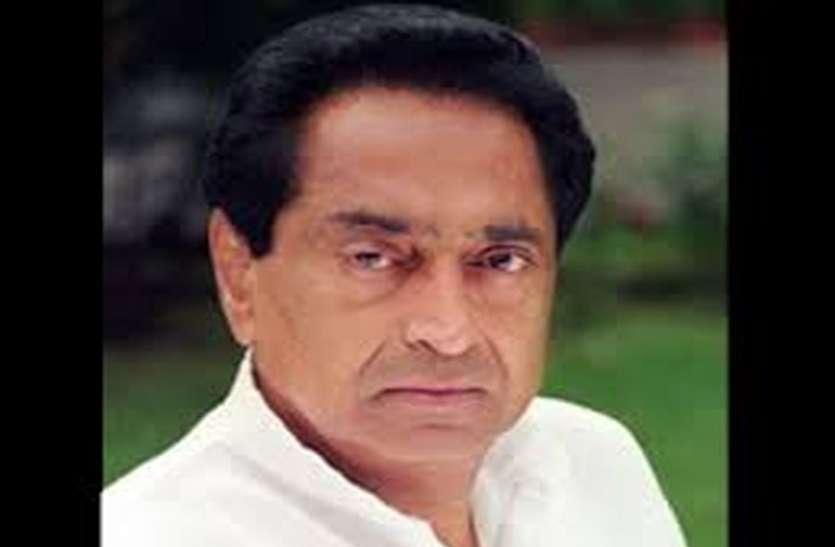 मुख्यमंत्री की शपथ लेंगे कमलनाथ...इंदौर से भोपाल जाएंगी कांग्रेसियों की भीड़