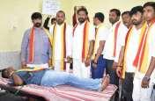 कन्नड़ राज्योत्सव पर पदयात्रा व रक्तदान