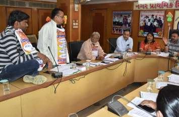SMC : सामान्य सभा में विपक्षी सदस्यों का हंगामा, आरोप मड़े
