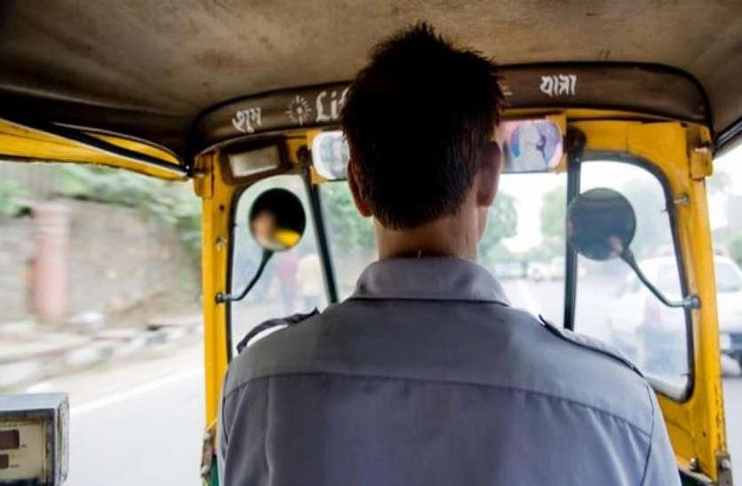 परिवहन विभाग की लाचारी, जान पर भारी पड़ रही ऑटो की सवारी