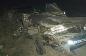 फतेहपुर में भीषण सड़क हादसा, पांच लोगों की दर्दनाक मौत, छह की हालत गंभीर
